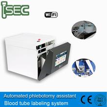 OEM YX390 Intelligent wifi vacuum blood test tube tagging medical intrument