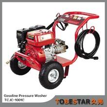 2014 Hot Sales Gasoline Gas Pressure Washer /Pressure Car Cleaner