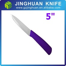 5 inch high quality and low price ABS colourful handle ceramic knife