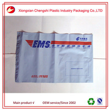 China manufacture self-adhesive plastic courier bags