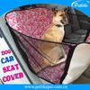 2014 China manufacturer Dog Hammock pet Car Seat Cover