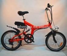 "20""wheels small folding electric bike"