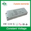 SAA CE certifiated constant voltage 24v 12v led driver , dimmable led driver 12w 24v