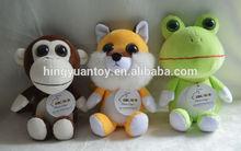 2014 fashion stuffed toy animals with big crystal eyes