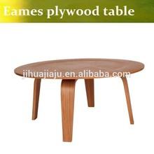 Classic eames kids table/eames table base/eames coffee table