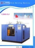 pp pe hdpe plastic bottle manufacturing machines 500ml 1l 2l