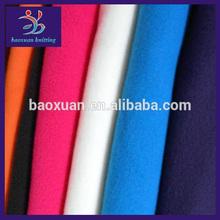 polar fleece/bonded fleece fabric/ fleece fire retardant fabric