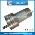 Ds- 50rs555 50mm 24v dc herramienta de energía eléctrica del motor de baja rpm de alto par