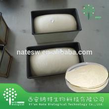 Yeast extract Beta Glucan 70% powder (1 3 1 6 beta glucan NLT 70%)