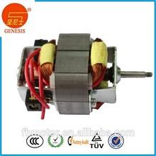 Coffee grinder parts coffee roasting machine motor