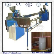 Three-color Drink Straws,Milk Straws,Candy Stick Production Line
