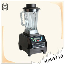 HM-9710 high quality small size household PC container ice blender