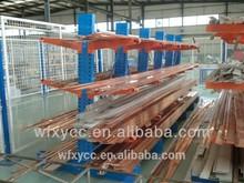 Q235 steelcantilever rack,heavy duty high capacity cantilever racking system ,