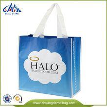 Beautiful Design Pp Woven Bag Sugar