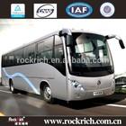 Dongfeng EQ6105L3G 45 Seats Luxury Passenger Bus