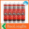 fish tank silicone adhesive/ aluminum bonding glue /silicon rubber