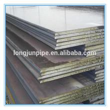 CCSA/B/D/E Marine steel plate