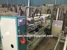 SLFQ High Speed Roll Film Slitting and Rewinding Machine