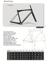 OEM carbon road bike frame LTK039 Full carbon fiber frame, road bike frame.