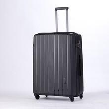 new aluminum luggage case