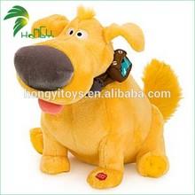 Guangzhou plush animal toy /plush toy dog