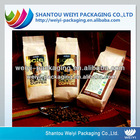Customized design side gusset laos coffee bag