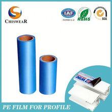 Aluminum Extrusion Adhesive Film