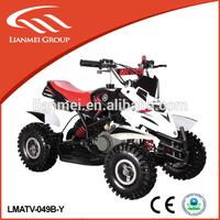 Hot sale chinese kids new model 49cc gas four wheelers mini ATV quads