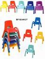 Mobiliário cadeira de plástico crianças pré escolares cores diferentes para escolher