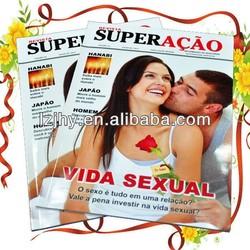 2014 best cheap high quality china porn magazine