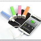 2600mah external portable wireless slim universal charger power bank