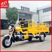 Lifan Zongshen Locin Engine 3 Wheel Motorcycle 150cc 175cc 200cc 250cc KAVAKI Factory In Gz