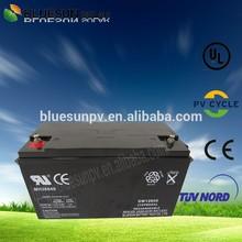 Bluesun cheap 12v 65ah panasonic lead acid battery