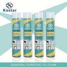 high quality injected polyurethane foam