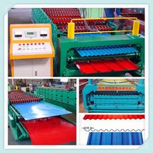 2014 New High Quality pvc plastic roof tile making machine china