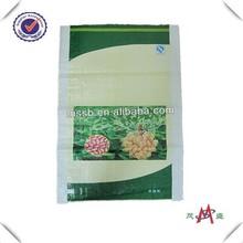 25kg high quality urea fertilizer price bag wholesale