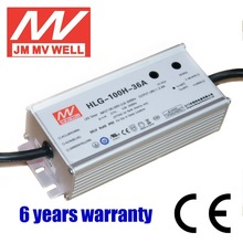 100W HLG led driver 36V waterproof IP66 UL CE RoHS EMC with 6 years warranty