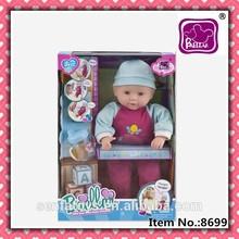 14 inch Baellar 2014 New baby alive doll