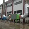 Boton Air Electrostatic Precipitator for Industrial Unprocessed Gas Scrubber