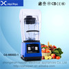 electric blender plastic grinding mill