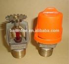 Viking fire sprinkler system