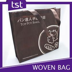 Durable Printing Custom Non Woven Bag with Logo Wholesale