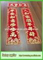 2014 caliente de la venta del año nuevo chino couplet: flannelette couplet, couplet de papel