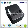 ganar diivers impresora térmica de apoyo que descargar la imagen