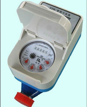 Well sales New Concept Residential Electronic Water Meter(DN15 20 25mm)