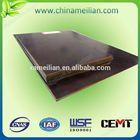 magnetic flame retardant insulation fiberglass board sheet
