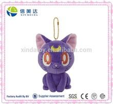 Plush Cartoon Sailor Moon Cat Doll Keychain Purple Toy