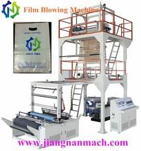 blown film machine/polyethylene plastic film blowing machine price/plastic bag production line