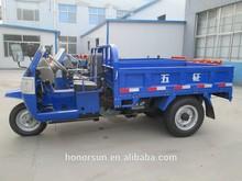 diesel car dumper mini truck tricycle wheeled