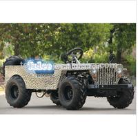 China Zhejiang mini jeep for kids